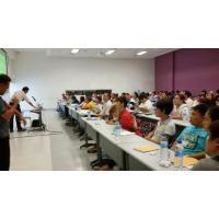 คาบที่ 3 - ( Pre course 3) เรื่อง อธิบายถึง Digital Marketing 4.0 พร้อม รับสมัครผู้เข้าอบรม จำนวน 300 คน