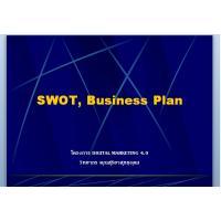 คาบที่ 8 - SWOT, Business Plan