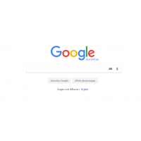 คาบที่ 22 - เรื่อง ภาพรวม Google