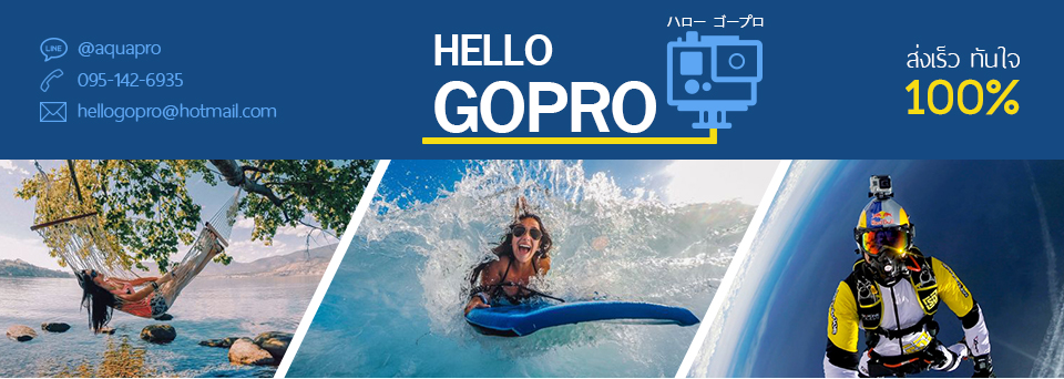 Hello GoPro อุปกรณ์เสริมกล้อง Action camera ทุกชนิด