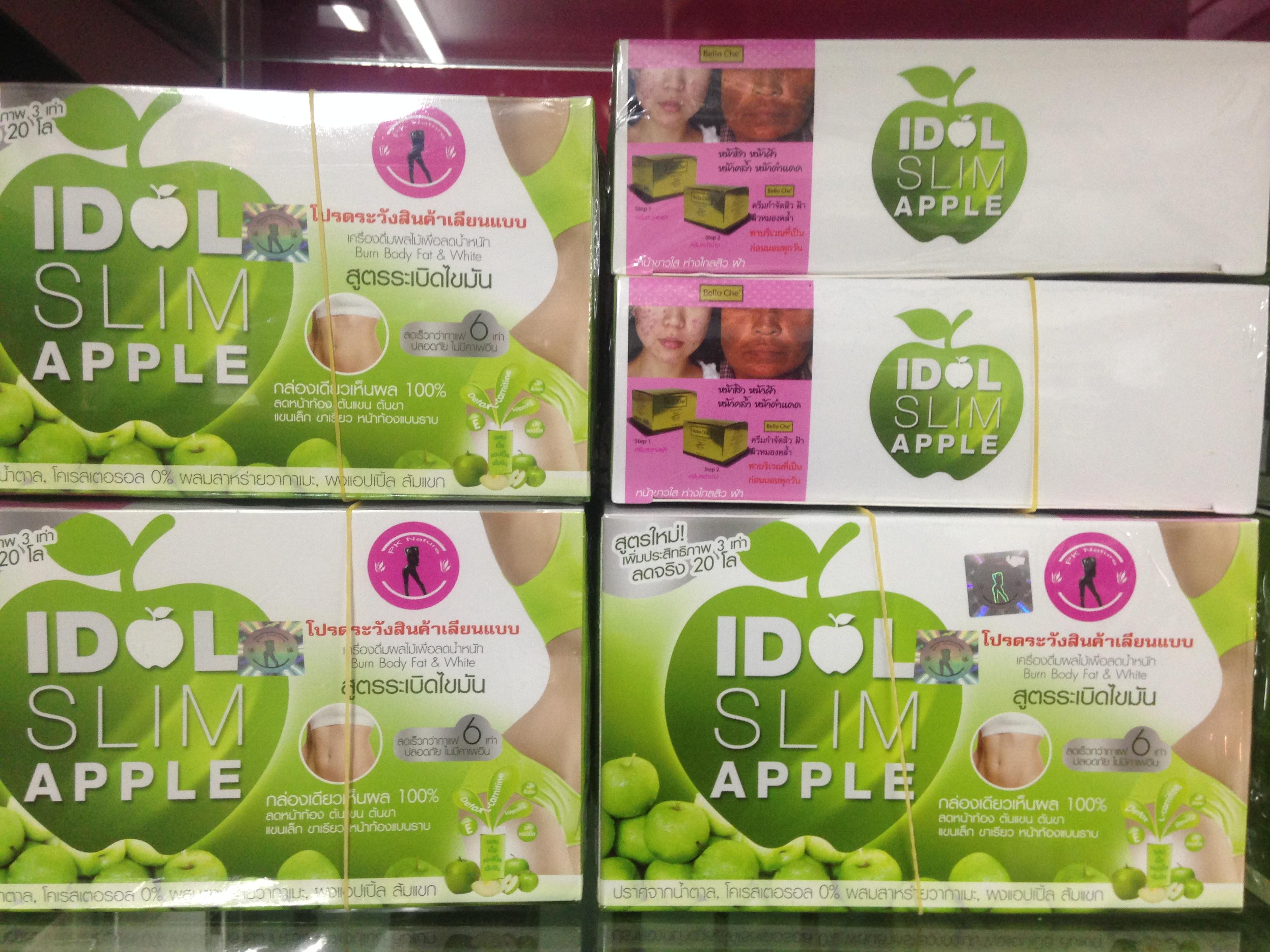 IDOL Apple Plus น้ำแอปเปิ้ล สีเขียว เพื่อรูปร่างสวยเพรียว 10ซอง