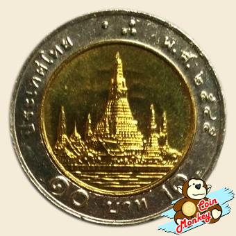 เหรียญ 10 บาท วัดอรุณราชวราราม พุทธศักราช 2545