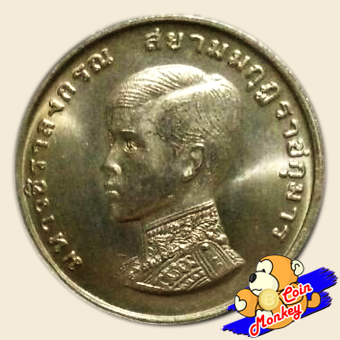 เหรียญ 1 บาท พระราชพิธีสถาปนาสมเด็จพระบรมโอรสาธิราชฯ สยามมกุฎราชกุมาร