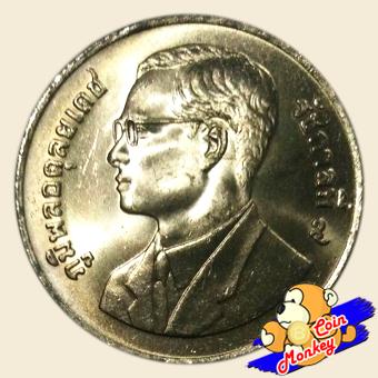 เหรียญ 20 บาท ครบ 50 ปี องค์การอาหารและเกษตรแห่งสหประชาชาติ