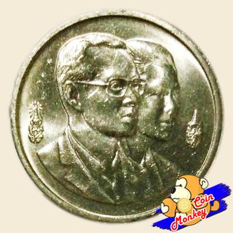 เหรียญ 2 บาท ปีสิ่งแวดล้อมอาเซียน