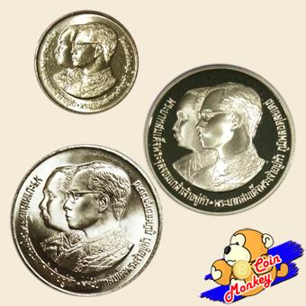 เหรียญกษาปณ์ที่ระลึก ครบ 100 ปี โรงเรียนนายร้อยพระจุลจอมเกล้า