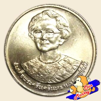 เหรียญ 2 บาท เหรียญทองแห่งสุขภาพดีถ้วนหน้า
