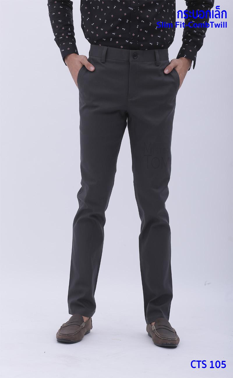 ขากระบอกเล็ก ผ้าเวสปอยท์ยืด สีเทามืด- Dark Gray