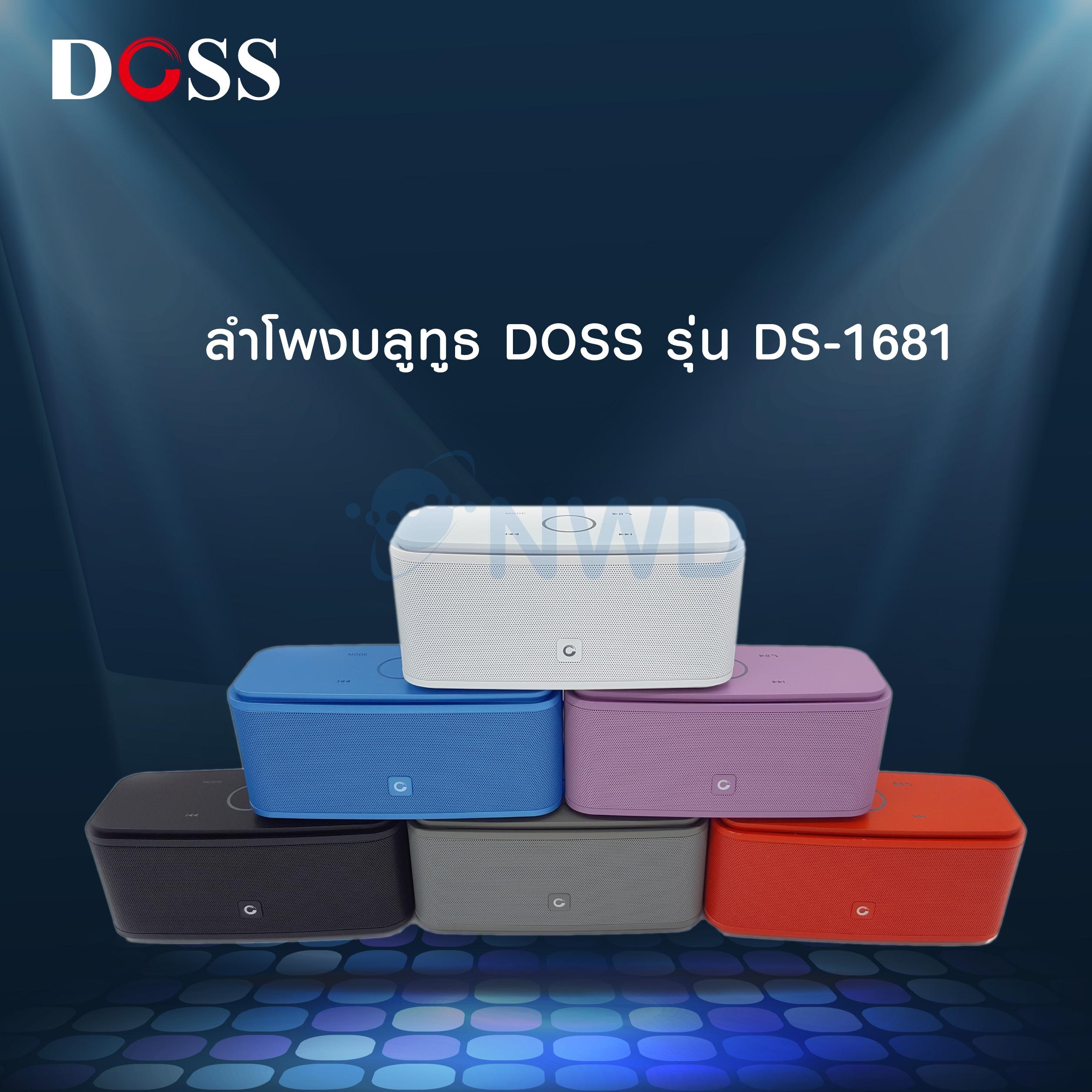 DS-1681