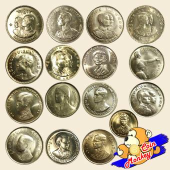 เหรียญ 1 บาท 16 วาระ