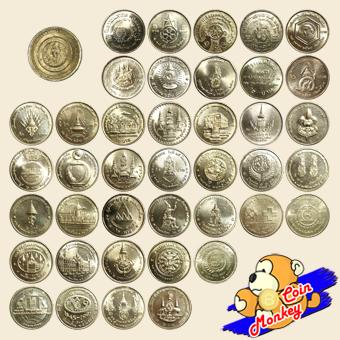 เหรียญ 2 บาท 41 วาระ