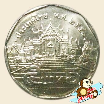 เหรียญ 5 บาท วัดเบญจมบพิตรดุสิตวนาราม กรุงเทพมหานคร พุทธศักราช 2551 (แบบบาง)