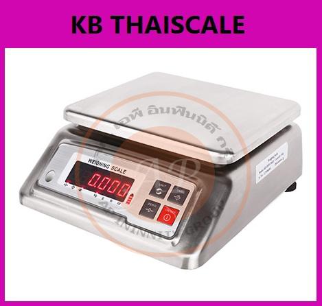 เครื่องชั่งกันน้ำ แบบตั้งโต๊ะ เครื่องชั่งกันน้ำ7.5กิโลกรัม ยี่ห้อ apscale รุ่นSWS-7.5kg เครื่องชั่งดิจิตอล7.5kg เครื่องชั่งตั้งโต๊ะ7.5กิโลกรัม ความละเอียด0.5g Waterproof Digital Scale 7.5kg/0.5g