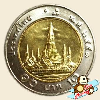 เหรียญ 10 บาท วัดอรุณราชวราราม พุทธศักราช 2551 (พระเศียรเล็ก)