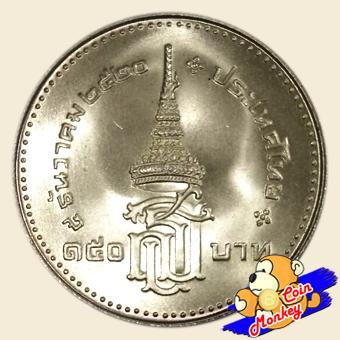 เหรียญ 150 บาท พระราชพิธีสถาปนา สมเด็จพระเทพรัตนราชสุดาฯ สยามบรมราชกุมารี