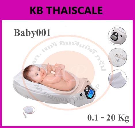 ตาชั่งน้ำหนักเด็กอ่อน20kg เครื่องชั่งบุคคลดิจิตอล20กิโลกรัม เครื่องชั่งเด็กทารกดิจิตอล20kg เครื่องชั่งน้ำหนักเด็กอ่อน 0.1-20 kg สามารถรับน้ำหนักได้สูงสุดถึง 20 กิโลกรัม