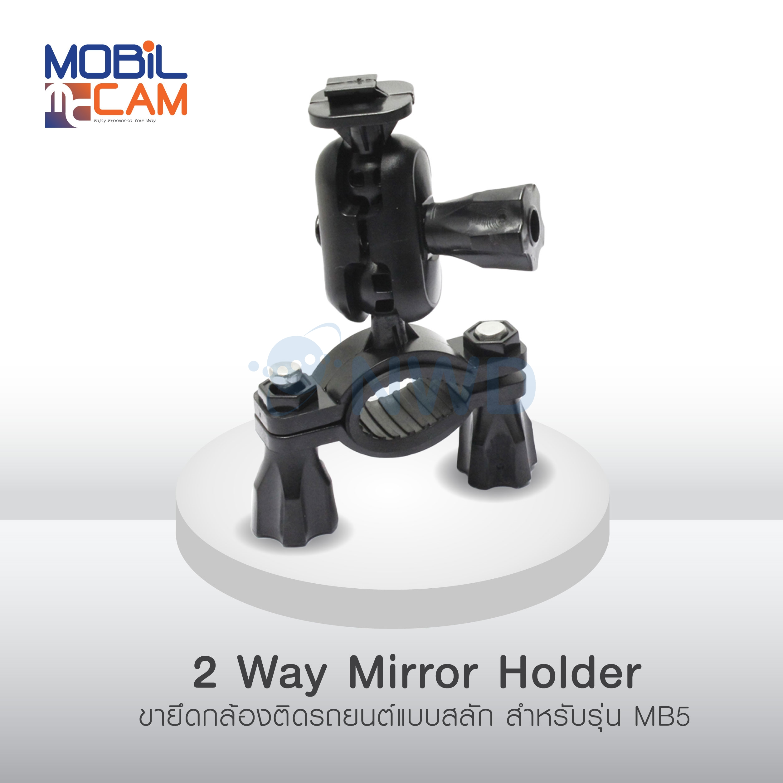 2 Way Mirror Holder(MB5)