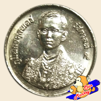 เหรียญ 2 บาท มหามงคลพระชนมพรรษา 60 พรรษา รัชกาลที่ 9