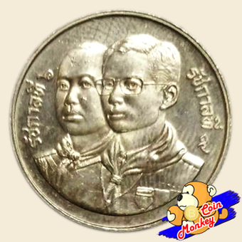 เหรียญ 2 บาท ครบ 80 ปี กำเนิดลูกเสือไทย