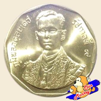 เหรียญ 5 บาท รัชมังคลาภิเษก รัชกาลที่ 9