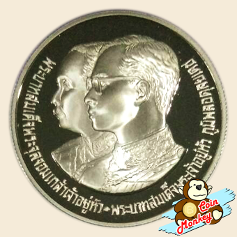 เหรียญ 10 บาท ครบ 100 ปี โรงเรียนนายร้อยพระจุลจอมเกล้า (ขัดเงา)
