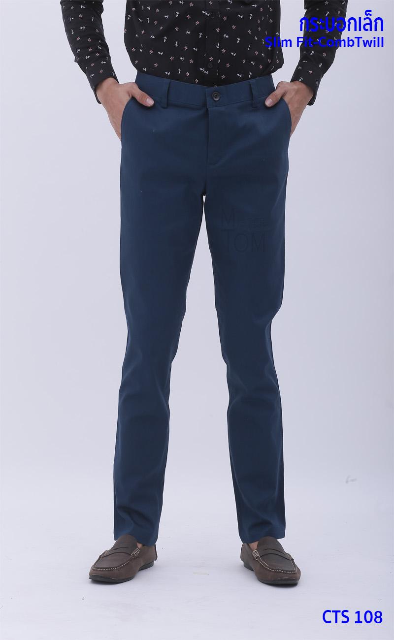 ขากระบอกเล็ก ผ้าเวสปอยท์ยืด สีน้ำเงินเข้ม - Dark Blue