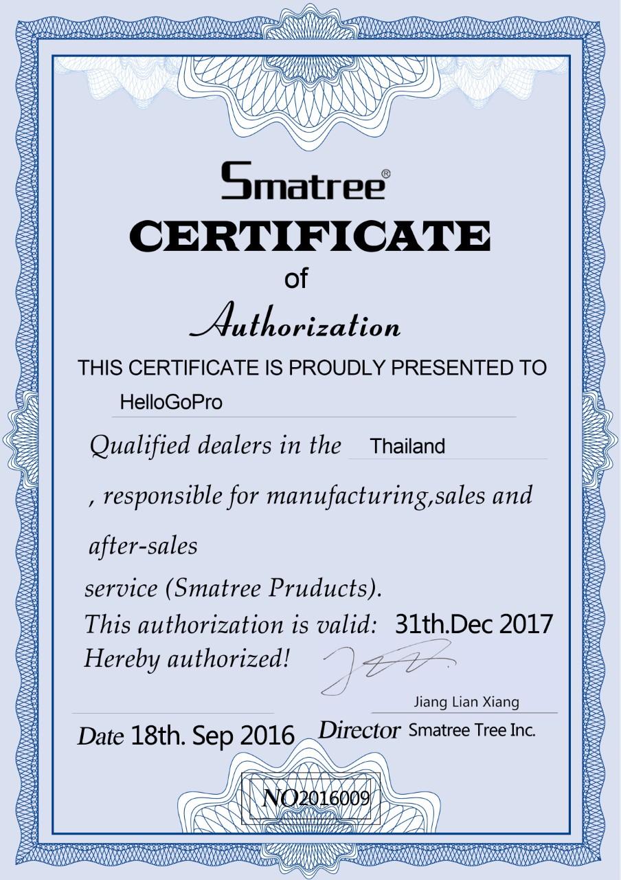 Smartee Certificate