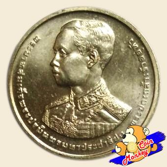 เหรียญ 2 บาท 100 ปี แห่งวันพระราชสมภพ รัชกาลที่ 7
