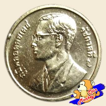 เหรียญ 2 บาท ครบ 50 ปี องค์การอาหารและเกษตรแห่งสหประชาชาติ