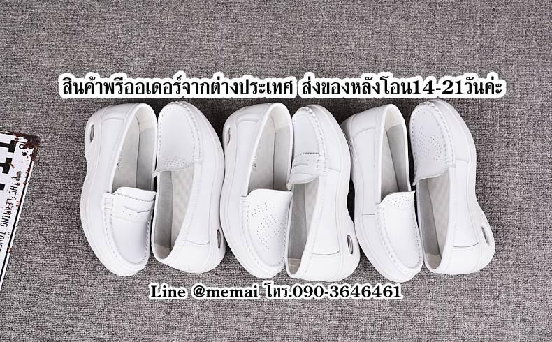 รองเท้าพยาบาล ราคาถูก By Mai