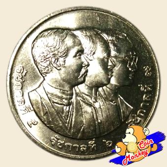 เหรียญ 20 บาท ครบ 84 ปี จุฬาลงกรณ์มหาวิทยาลัย