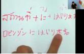 สอนภาษาญี่ปุ่นออนไลน์ (ครูไบร์ท) ไดจิ1 บทที่ 5 เรื่อง ที่ซิดนีย์ ตอนนี้เป็นเวลากี่โมง ตอนที่ 2/4