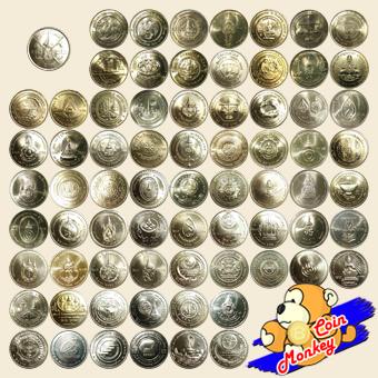 ชุดเหรียญกษาปณ์ที่ระลึก ชนิดราคา 20 บาท ครบ 72 วาระ