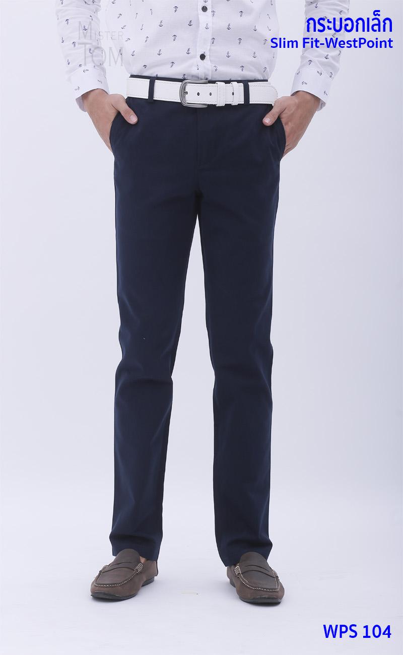 ขากระบอกเล็ก ผ้าเวสปอยท์ สีกรมท่า- MIdnight Blue