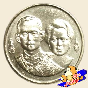 ครบ 50 ปี ธนาคารแห่งประเทศไทย