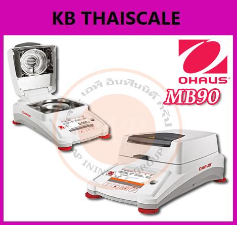 เครื่องชั่งวิเคราะห์ความชื้น รุ่น MB90 ยี่ห้อ OHAUSผลิตภัณฑ์ของประเทศอเมริกา