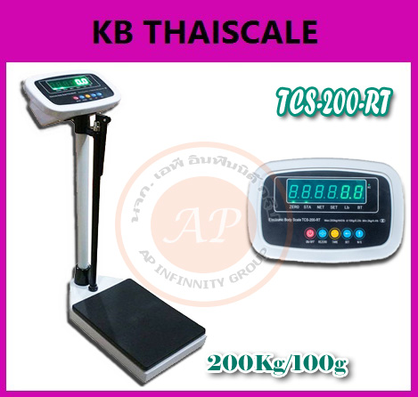 เครื่องชั่งน้ำหนักบุคคล ระบบดิจิตอล พร้อมชุดวัดส่วนสูงตาชั่งน้ำหนักคน เครื่องชั่งน้ำหนักบุคคล เครื่องชั่งดิจิตอลพร้อมวัดส่วนสูง รุ่น TCS-200-RT ยี่ห้อ KS