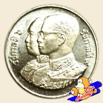 เหรียญ 2 บาท ครบ 72 ปี การสหกรณ์แห่งชาติ