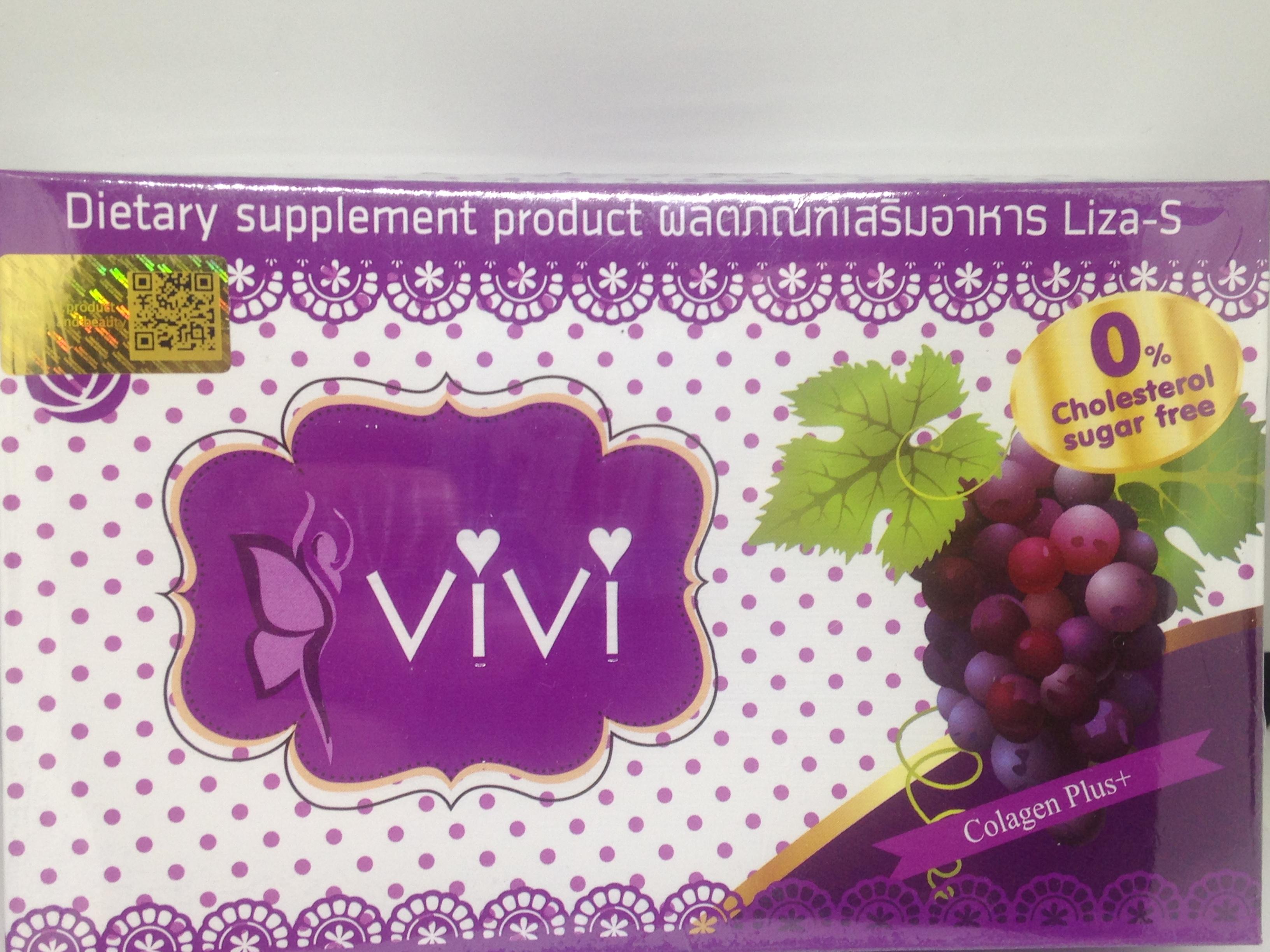 Vivi Super Burn x2 องุ่น น้ำผลไม้ลดความอ้วน 10 ซอง