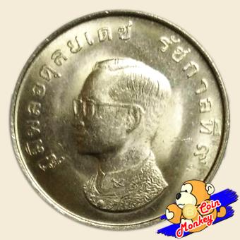 เหรียญ 1 บาท ครบ 25 ปี องค์การอนามัยโลก (W.H.O.)