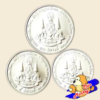 เหรียญ 10, 5 และ 1 สตางค์ ฉลองสิริราชสมบัติ ครบ 50 ปี กาญจนาภิเษก รัชกาลที่ 9