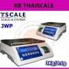 ตาชั่งดิจิตอล เครื่องชั่งน้ำหนักดิจิตอล 3 kg ความละเอียด 0.1g พร้อมปริ้นเตอร์ในตัว ยี่ห้อ TSCALE รุ่น JWP/JWP+Built-in Printing Weighing Scales