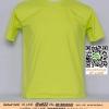 A.เสื้อเปล่า เสื้อยืดสีพื้น สีเลมอน ไซค์ 10 ขนาด 20 นิ้ว (เสื้อเด็ก)