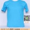 O.เสื้อเปล่า เสื้อยืดสีพื้น สีฟ้า ไซค์ขนาด 52 นิ้ว