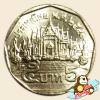 เหรียญ 5 บาท วัดเบญจมบพิตรดุสิตวนาราม พุทธศักราช 2541