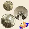 เหรียญกษาปณ์ที่ระลึก งานปีต้นไม้แห่งชาติ (เหรียญต้นไม้)