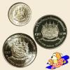 เหรียญกษาปณ์ที่ระลึก ครบ 100 ปี โรงเรียนนายร้อยพระจุลจอมเกล้า (เหรียญตราแผ่นดิน)