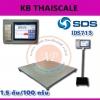 ตาชั่งดิจิตอล เครื่องชั่งน้ำหนักตั้งพื้น 1500กิโลกรัม ความละเอียด 100กรัม แบบมีเครื่องพิมพ์สติกเกอร์ในตัว ยี่ห้อ SDS รุ่น IDS713มี Built-In Printer ขนาดแท่น 100x100cm. ในตัว สามารถปริ้นสติ๊กเกอร์ได้