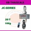 ตาชั่งแขวนดิจิตอล20000kg เครื่องชั่งแขวน20000kg เครื่องชั่งแขวนดิจิตอล20000กิโล เครื่องชั่งแบบแขวน20000kg ละเอียด10kg JADEVER JC Series 20000/10kg พร้อมรีโมทคอนโทรล