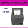 เครื่องพิมพ์ใบเสร็จ เครื่องพิมพ์กระดาษความร้อน58และ80มม. เครื่องพิมพ์สลิป58,และ80มม. เครื่องพิมพ์ใบเสร็จอย่างย่อ Epson Thermal TM-T82II(เชื่อมต่อUSB)